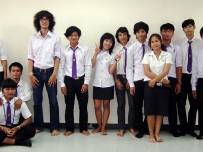 นักศึกษา รุ่นปี 53